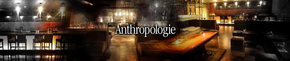 Anthropologie(アンソロポロジー) 古町クラブ TOP画像