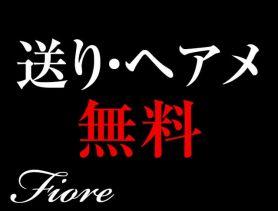 Fiore (フィオーレ) 川崎キャバクラ SHOP GALLERY 3