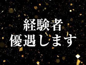 Girls Bar&Darts ~ココラウンジ~ 川崎ガールズバー SHOP GALLERY 5