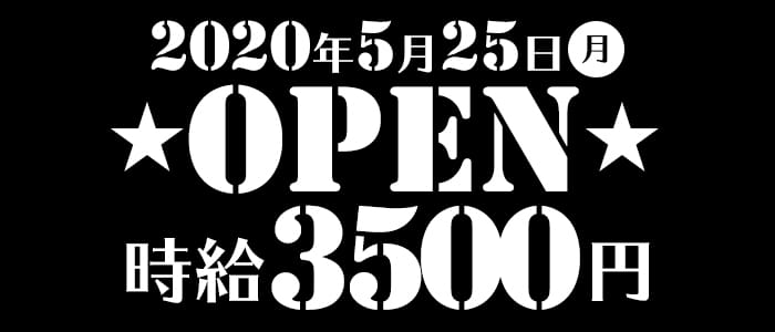 Girls Bar&Darts ~ココラウンジ~ 川崎ガールズバー バナー