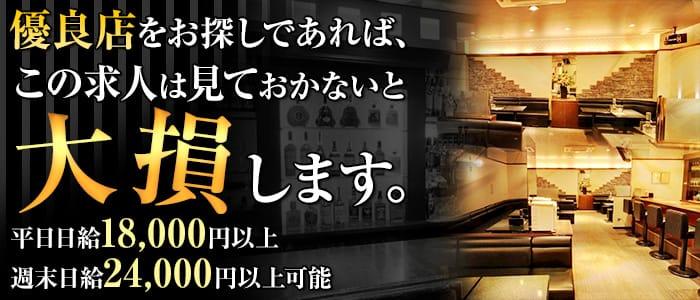 Lounge Zexy(ゼクシィ) 宇都宮キャバクラ バナー