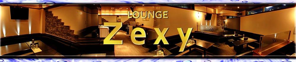Lounge Zexy(ゼクシィ) 宇都宮キャバクラ TOP画像
