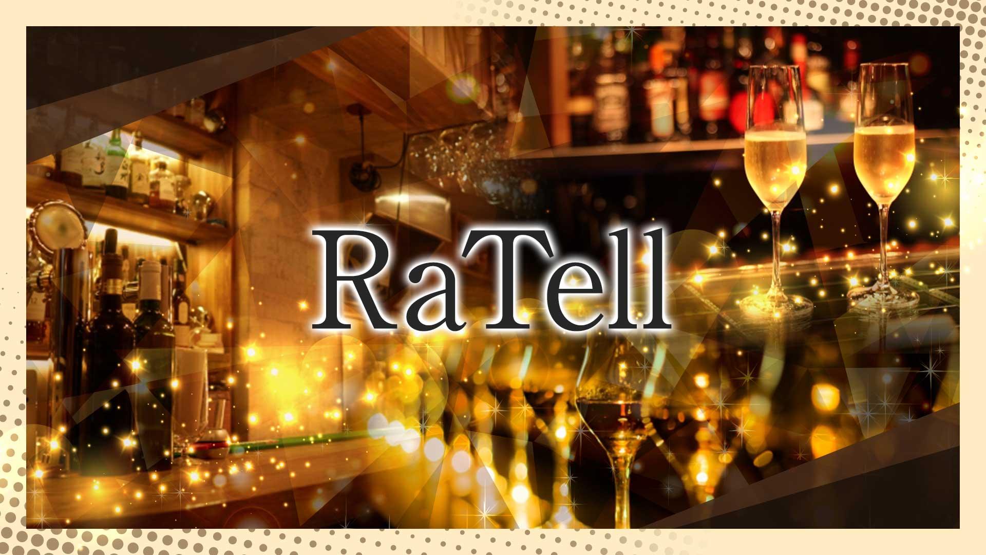 RaTell(ラーテル)【公式求人・体入情報】 歌舞伎町ガールズバー TOP画像