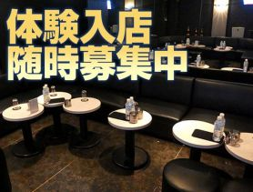club ACE(エース)  中野キャバクラ SHOP GALLERY 3