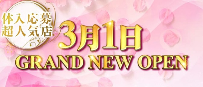 【練馬】GirlsClub Zeruch(ゼルク)【公式求人情報】