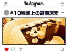 ChouChou 新橋SL店(シュシュ) 新橋キャバクラ SHOP GALLERY 2