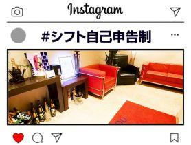 ChouChou 新橋SL店(シュシュ) 新橋キャバクラ SHOP GALLERY 3