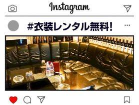 ChouChou 新橋SL店(シュシュ) 新橋キャバクラ SHOP GALLERY 4