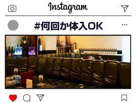 ChouChou 新橋SL店(シュシュ) 新橋キャバクラ SHOP GALLERY 5