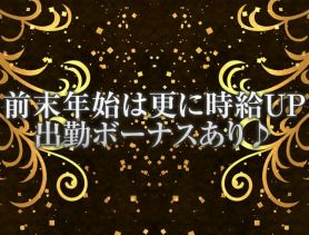 LUVIAS(ルヴィアス) 吉祥寺キャバクラ SHOP GALLERY 5