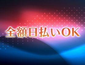 AXIS(アクシス) 大宮ガールズバー SHOP GALLERY 1
