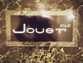 Jouer(ジュエ) 新大宮ラウンジ SHOP GALLERY 3