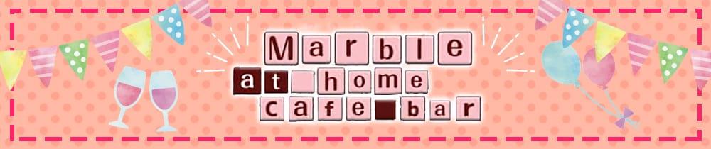 【昼・夕・夜】at home cafe&bar marble(マーブル) 千葉ガールズバー TOP画像
