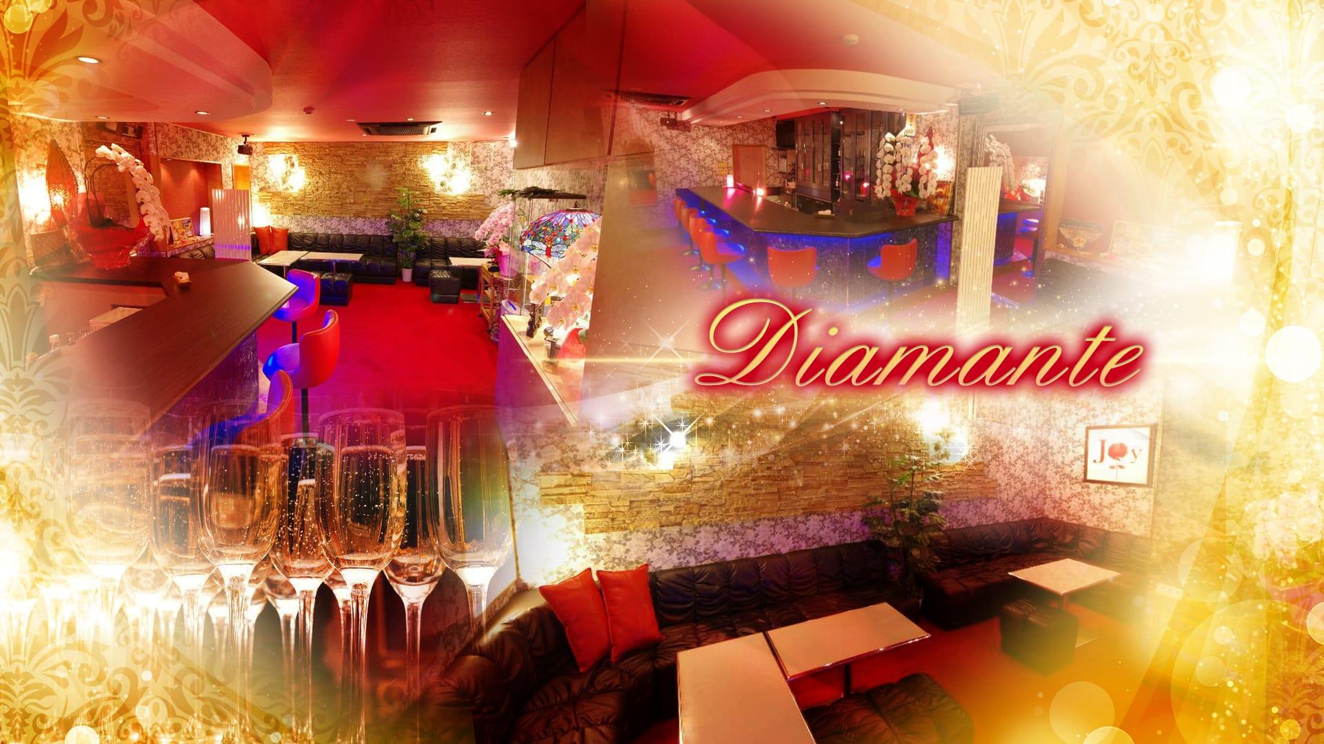 Diamante(ディアマンテ) 甲府キャバクラ TOP画像