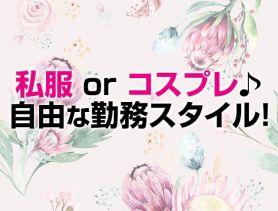 GirlsBar UNIT(ガールズバーユニット) 大宮ガールズバー SHOP GALLERY 5