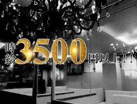Club Petit(クラブプティー) 松山キャバクラ SHOP GALLERY 3