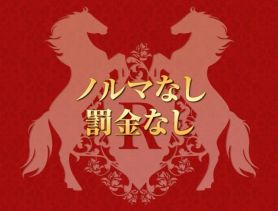 CLUB凛音(リオン) 大分キャバクラ SHOP GALLERY 3