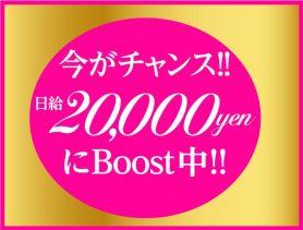 GirlsBar Passpo(ガールズバーパスポ) 五反田ガールズバー SHOP GALLERY 1