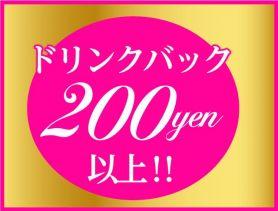 GirlsBar Passpo(ガールズバーパスポ) 五反田ガールズバー SHOP GALLERY 2