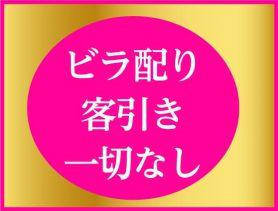 GirlsBar Passpo(ガールズバーパスポ) 五反田ガールズバー SHOP GALLERY 3