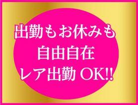 GirlsBar Passpo(ガールズバーパスポ) 五反田ガールズバー SHOP GALLERY 4