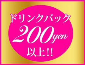 GirlsBar Passpo(ガールズバーパスポ) 五反田ガールズバー SHOP GALLERY 5