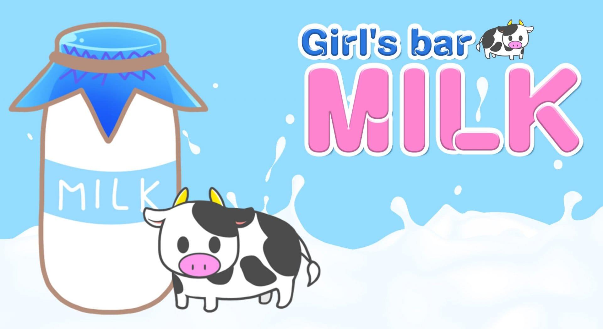 Girl's bar MILK(ミルク) 府中ガールズバー TOP画像