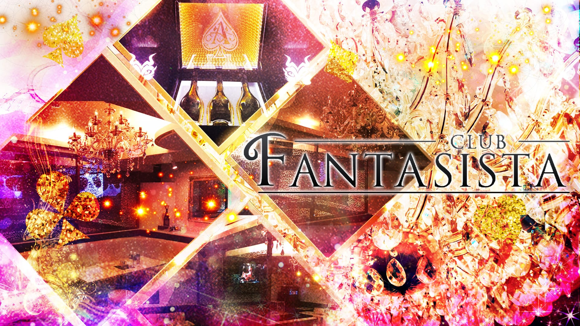 CLUB FANTASISTA(ファンタジスタ) 赤羽キャバクラ TOP画像
