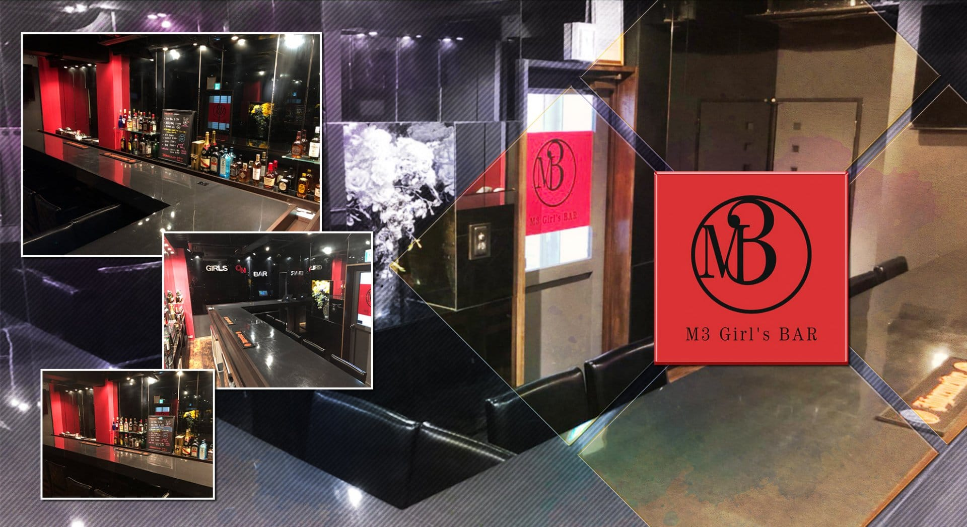 M3(エムスリー) 五反田ガールズバー TOP画像