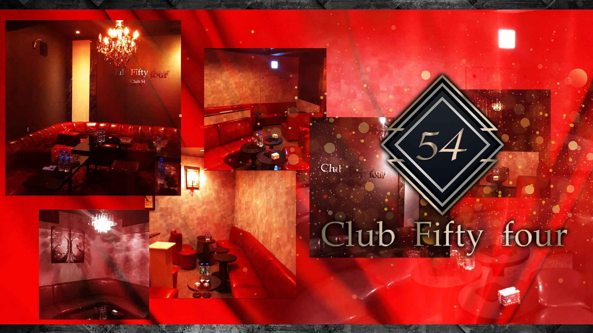 Club 54(クラブ フィフティーフォー) TOP画像