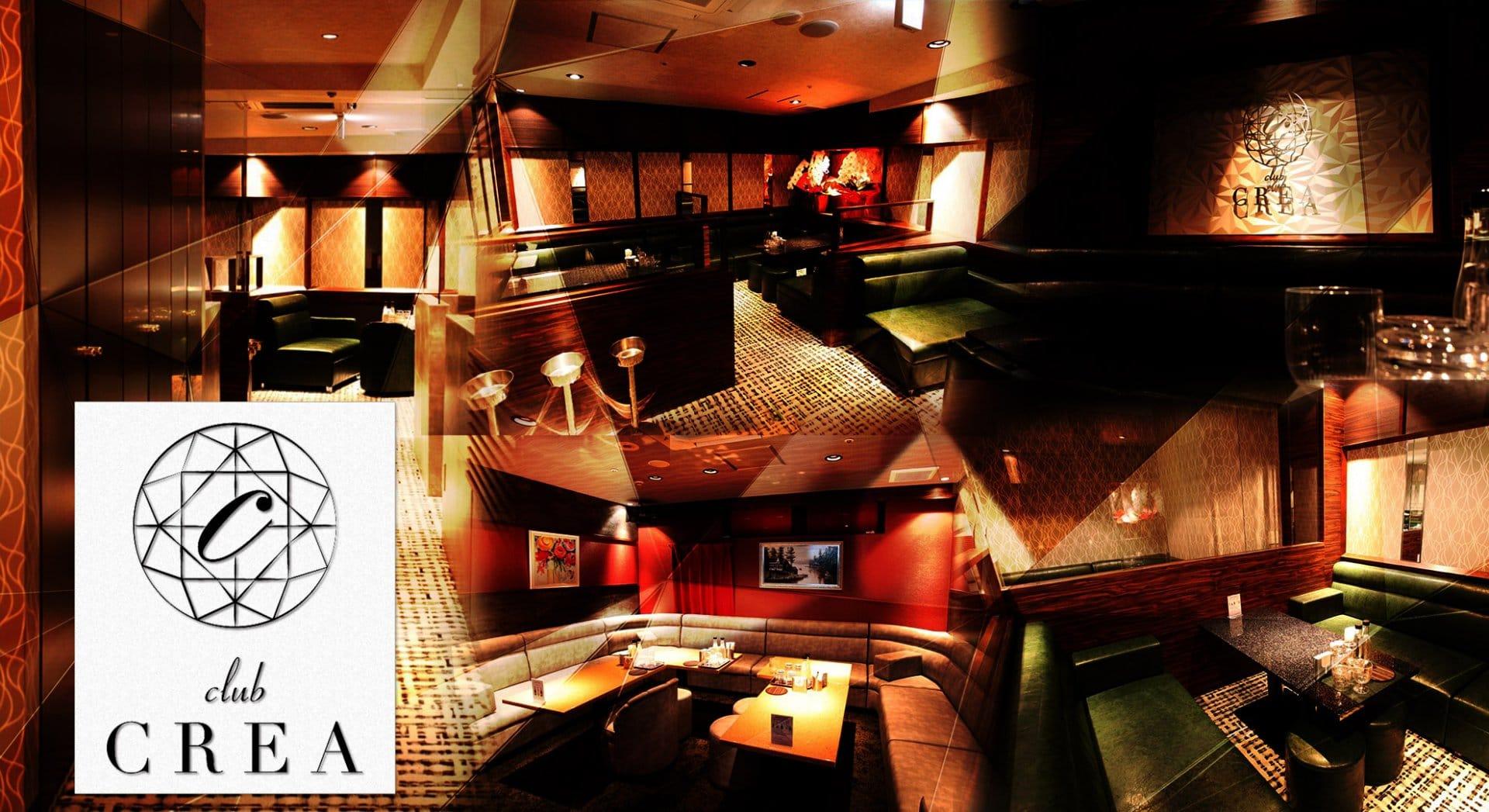 club CREA (クレア) 中洲キャバクラ TOP画像
