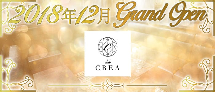 club CREA (クレア) 中洲キャバクラ バナー