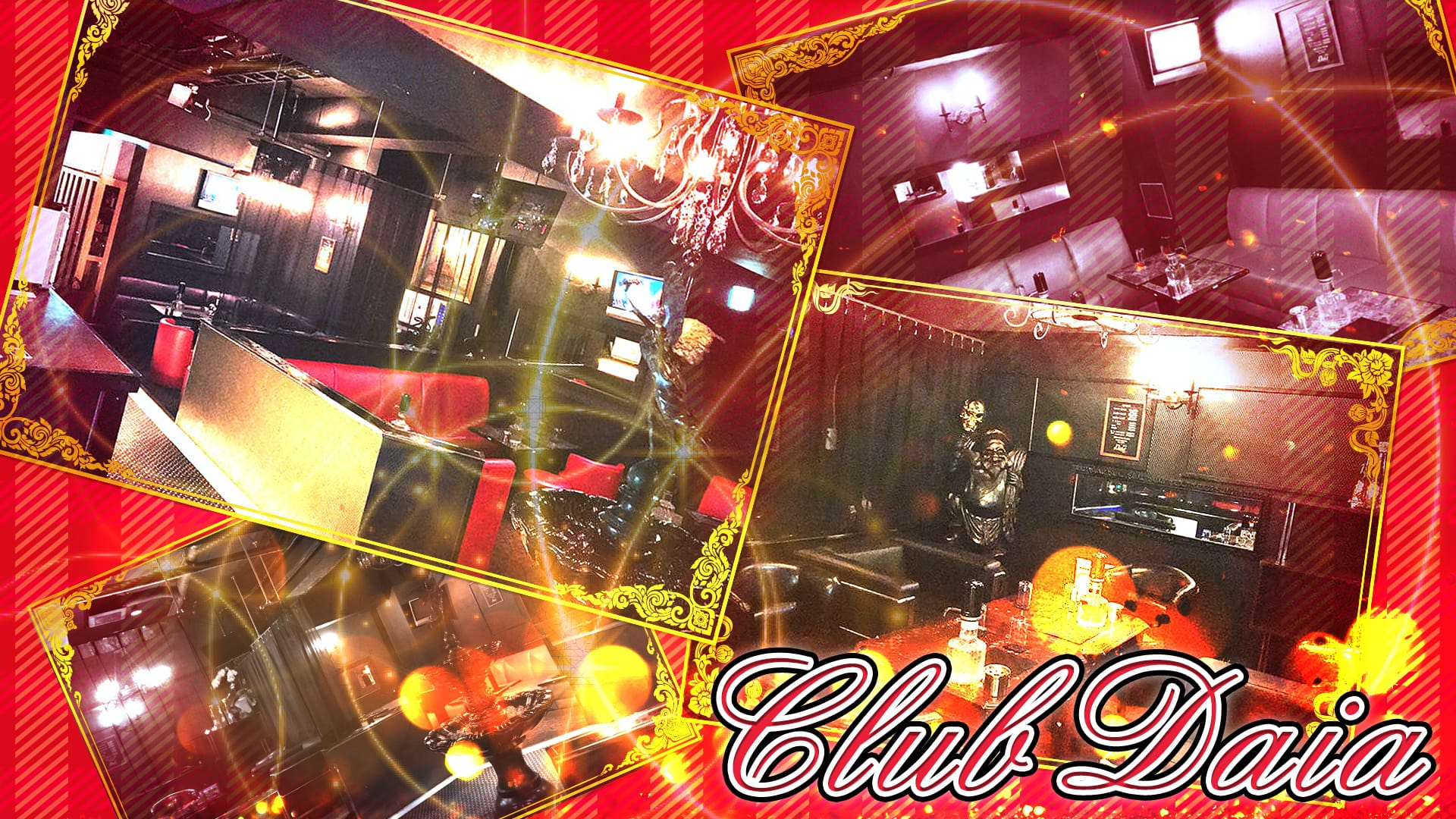 Club Daia(クラブ ダイア) 小岩昼キャバ・朝キャバ TOP画像