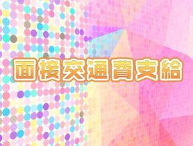 Girl's Bar Tiara(ティアラ) 関内ガールズバー SHOP GALLERY 3