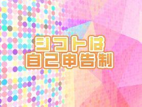 Girl's Bar Tiara(ティアラ) 関内ガールズバー SHOP GALLERY 5