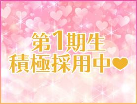 sweet(スイート) 市川ガールズバー SHOP GALLERY 2
