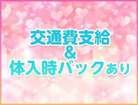 sweet(スイート) 市川ガールズバー SHOP GALLERY 4