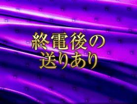 CLUB es(エス) 大曽根熟女キャバクラ SHOP GALLERY 2