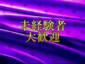 CLUB es(エス) 大曽根熟女キャバクラ SHOP GALLERY 3