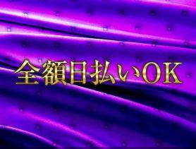 CLUB es(エス) 大曽根熟女キャバクラ SHOP GALLERY 1