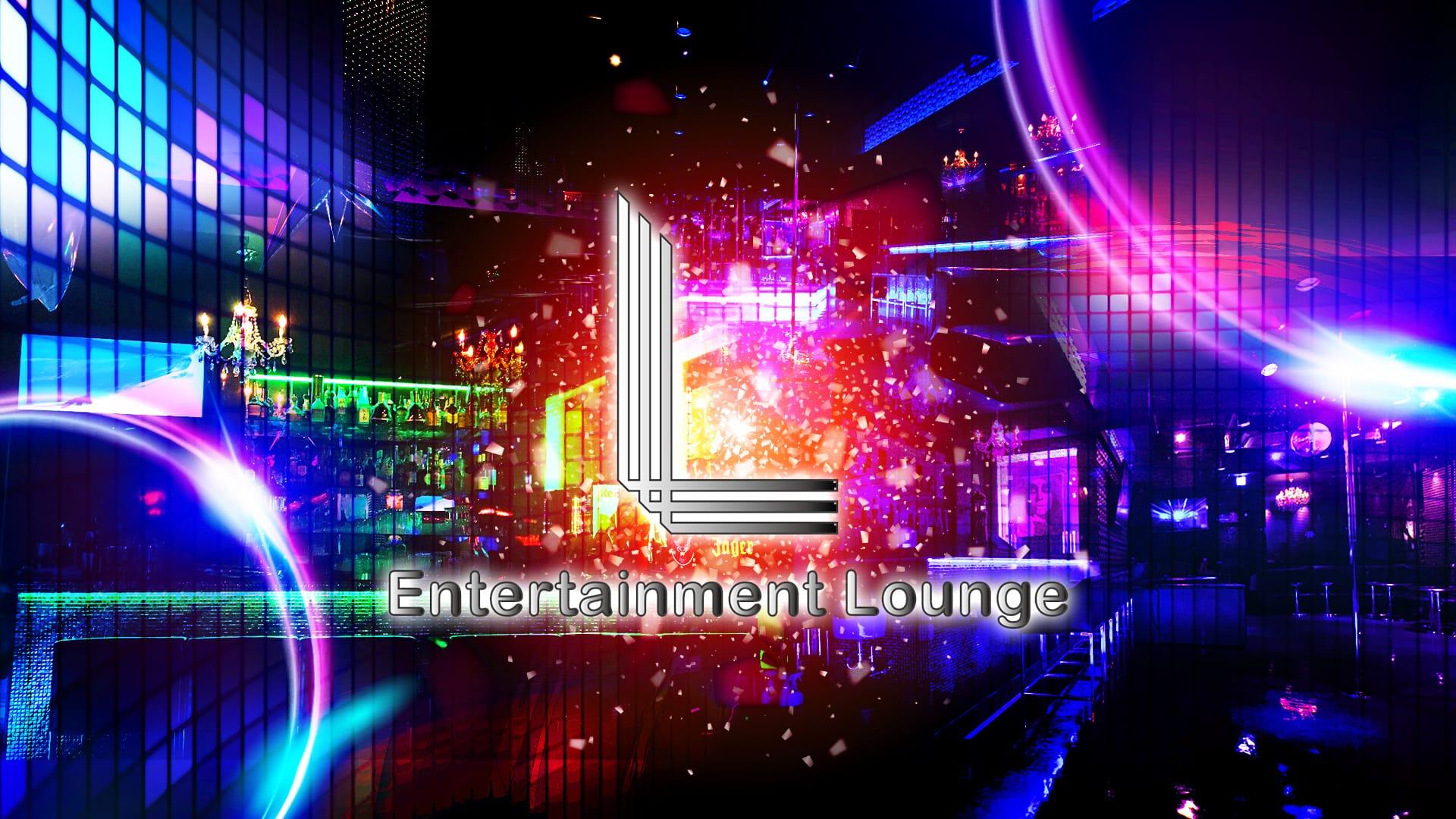Entertainment Lounge L(エンターテイメントラウンジ エル) 本厚木ラウンジ TOP画像