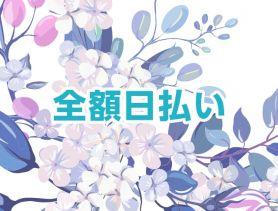 GirlsBar AIKO(ガールズバー アイコ) 池袋ガールズバー SHOP GALLERY 1