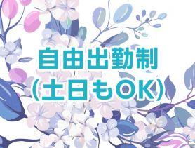 GirlsBar AIKO(ガールズバー アイコ) 池袋ガールズバー SHOP GALLERY 2