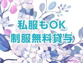 GirlsBar AIKO(ガールズバー アイコ) 池袋ガールズバー SHOP GALLERY 3