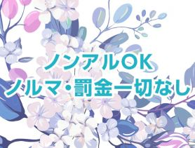 GirlsBar AIKO(ガールズバー アイコ) 池袋ガールズバー SHOP GALLERY 4