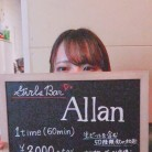 みずき 【和光市】Girls bar Allan(アラン) 画像20191118155420861.JPG