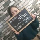 かんな 【和光市】Girls bar Allan(アラン) 画像20191118155540747.JPG