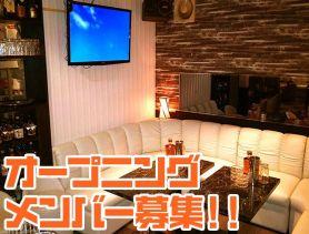club 美蘭(ミラン) 川崎キャバクラ SHOP GALLERY 3