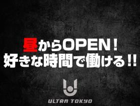 ultra_tokyo ウルトラトウキョウ 池袋ガールズバー SHOP GALLERY 1