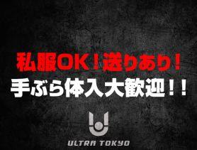 ultra_tokyo ウルトラトウキョウ 池袋ガールズバー SHOP GALLERY 5